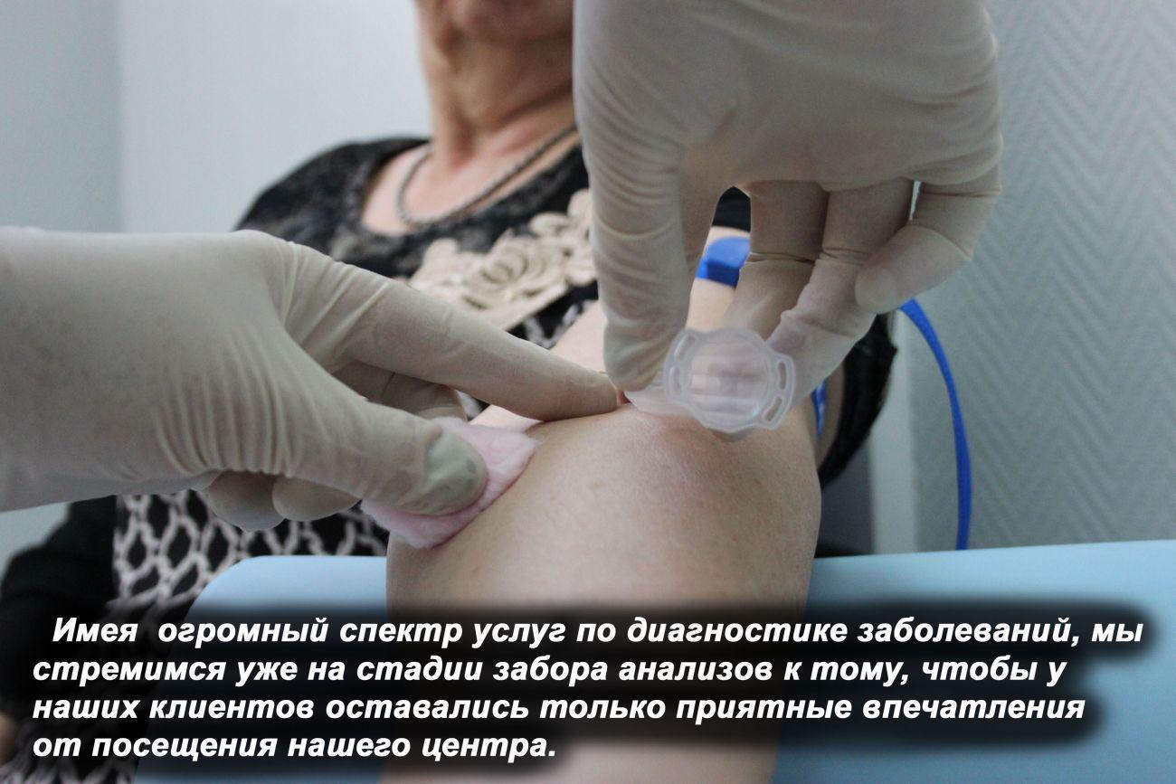 20 областная больница ростов-на-дону адрес