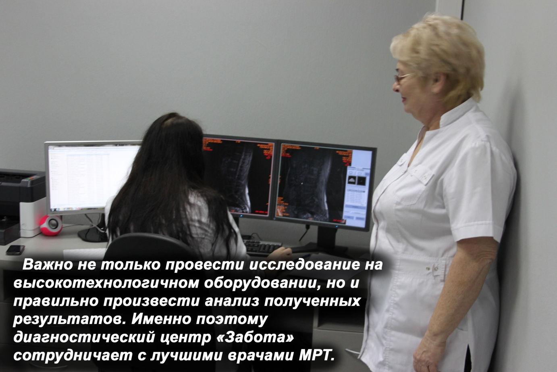Детская больница на красного урала челябинск