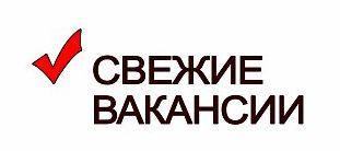 Вакансии а центре ЗАБОТА
